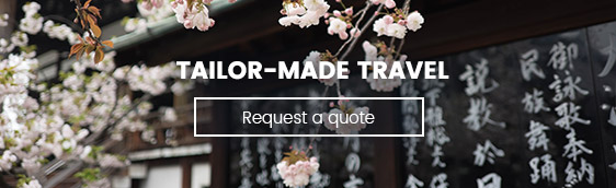 Tailor made travel - 2019 Rugby World Cup in Japan - Couleur Voyages